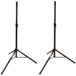 Ultimate Jamstands Boxenhochständer JS-TS50-2