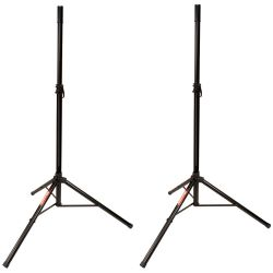 Ultimate Jamstands Boxenhochständer JS-TS50-2 C-Ware